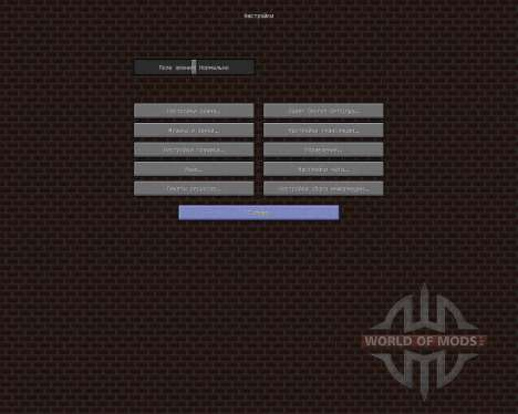 MWorld26-craft [64x][1.8.1] pour Minecraft