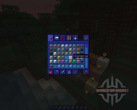 Fundaypack [32x][1.8.8] pour Minecraft