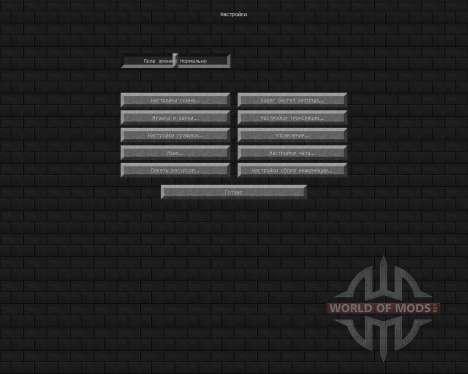 Veristicraft Realistic [128x][1.8.8] für Minecraft