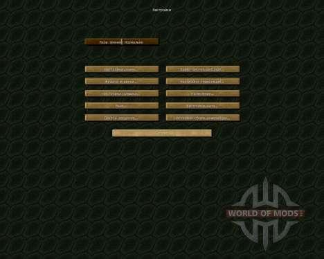 Dungeon R.V [64x][1.8.8] pour Minecraft