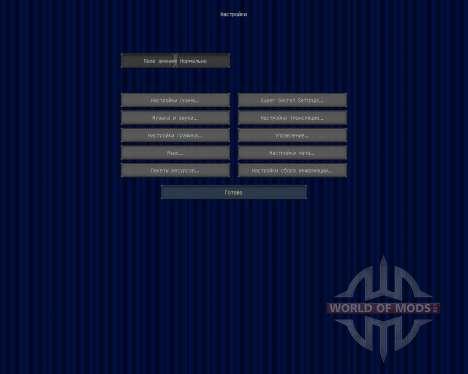 TheBlu3Packv2 [16x][1.8.8] für Minecraft