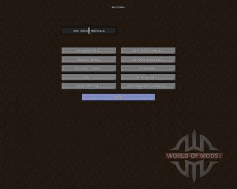 Memorys Survival Resource Pack [16x][1.8.8] pour Minecraft