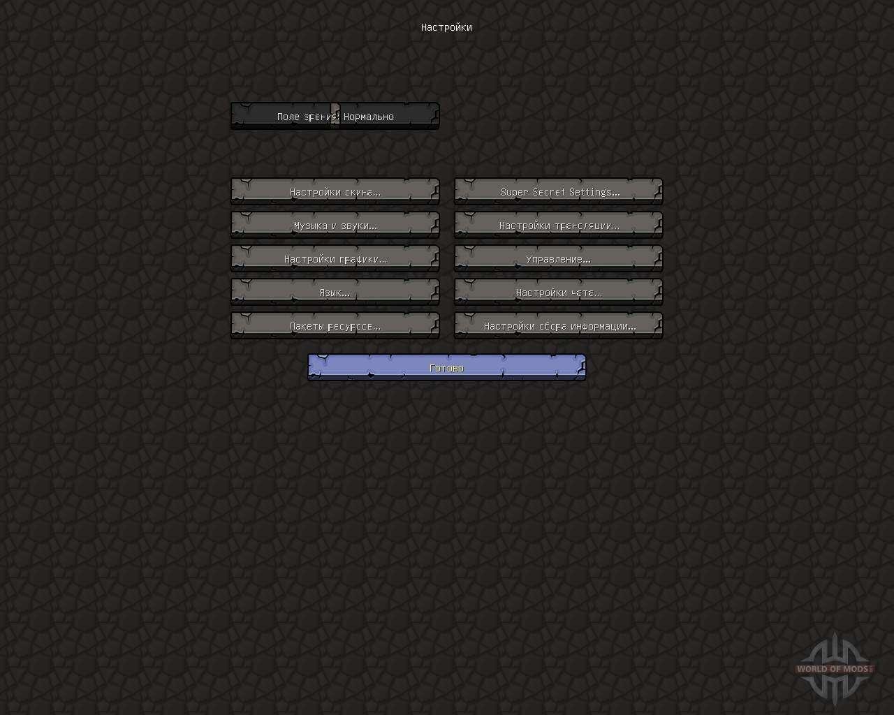 Télécharger minecraft texture pack sphax 1.8.4