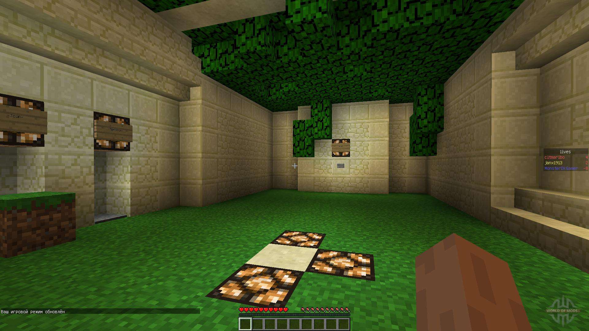 Minecraft World Map - Awesome Arena Map [1.7.10] Choose ...