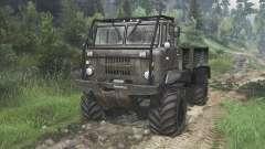 GAZ-66 [08.11.15] pour Spin Tires