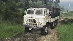 GAZ-34 [08.11.15] pour Spin Tires
