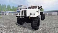 Kraz-255 B1
