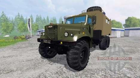 KrAZ-255 B1 [kung] pour Farming Simulator 2015