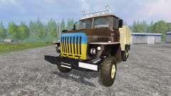 Ural-4320 [GKB-817]