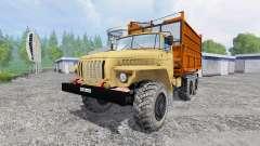 Ural-5557 v1.1