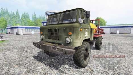 GAZ-66 [pulvérisateur] pour Farming Simulator 2015