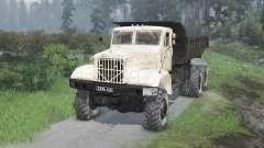 Der KrAZ-214 [03.03.16] für Spin Tires