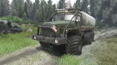 Ural-4320-10 [03.03.16] pour Spin Tires