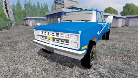 Chevrolet Silverado 1984 [dually] pour Farming Simulator 2015