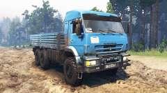 KamAZ-43118 [03.03.16] pour Spin Tires