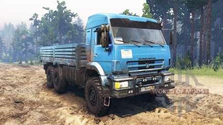 KamAZ-43118 [03.03.16] für Spin Tires