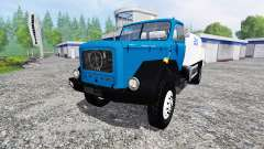 Magirus-Deutz 200D26A 1964 [milk truck]