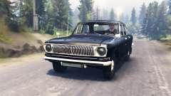 GAZ-24 Volga pour Spin Tires