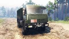 KamAZ-44108 [Militär] für Spin Tires