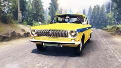 GAZ-24 Volga de la Police de l'URSS pour Spin Tires