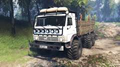 KamAZ-43114 v4.0 pour Spin Tires