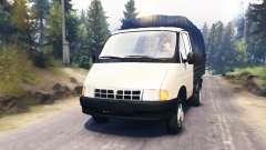 GAZ-3302 Gazelle v2.0 pour Spin Tires