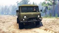 UAZ-452Д für Spin Tires