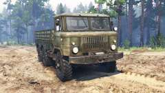 GAZ-34 Expérimentés pour Spin Tires
