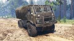 GAZ-66 Véhicule tout-terrain pour Spin Tires