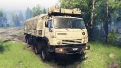 KamAZ-63501-996 Mustang v4.0 pour Spin Tires