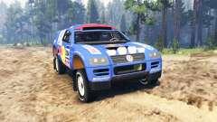 Volkswagen Touareg Dakar Rally für Spin Tires