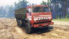 KAMAZ-4310 pour Spin Tires