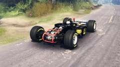 Stadium Car pour Spin Tires