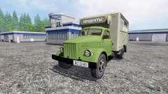 GAZ-51 v2.0