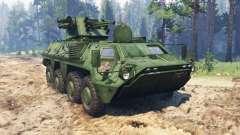 BTR 4E