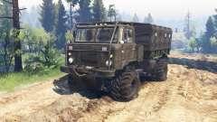 GAZ-66 VTT v2.0