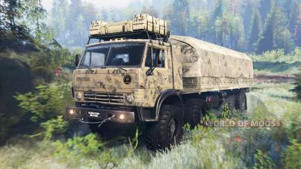 KamAZ 63501-996 Mustang v6.0 pour Spin Tires