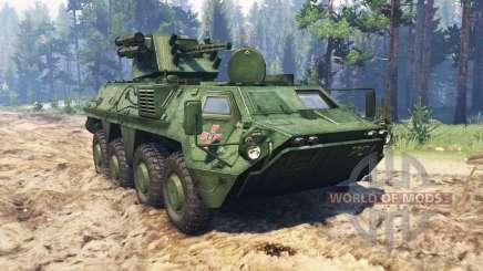 BTR 4E für Spin Tires