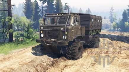 GAZ-66 VTT v2.0 pour Spin Tires
