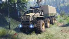 Ural-6614 v6.0