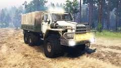 Ural 4320-10 UdSSR
