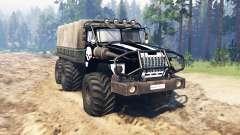Ural 4320 OneShot v0.1