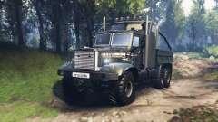 KrAZ 255 B1 Krokodil v3.0