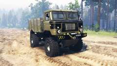 GAZ 66 Phantom v1.1