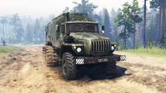 Ural 4320 Marais