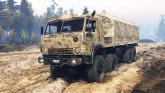 KamAZ 63501-996 Mustang v7.0 pour Spin Tires