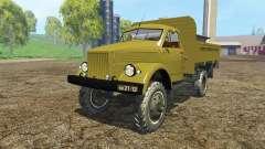 GAZ 63 v2.0