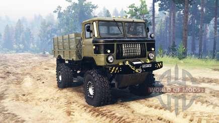 GAZ 66 Phantom v1.1 pour Spin Tires