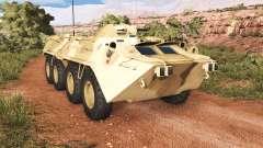 BTR-80 v2.2