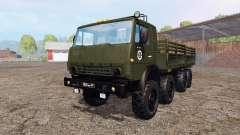 KamAZ-6350 v1.2